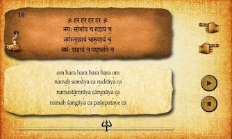 Screenshot of Rudram