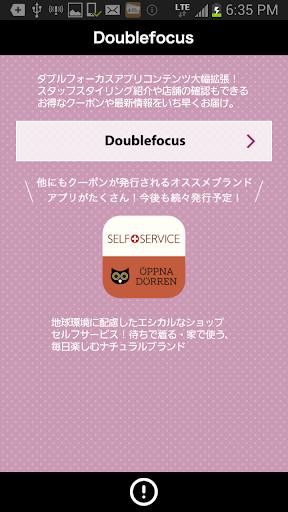 Doublefocus