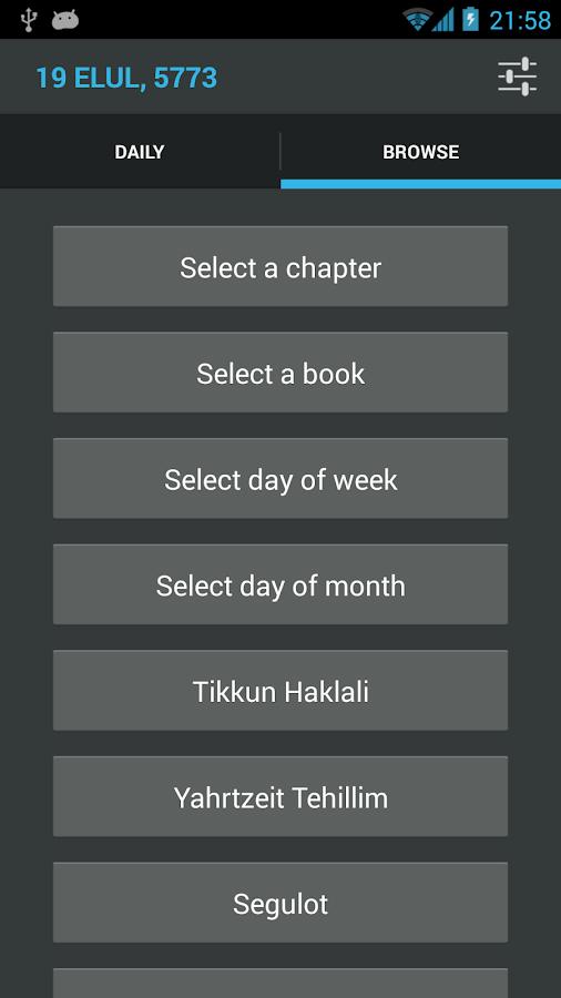 Tehillim Ohel Yosef Yitzchak - screenshot
