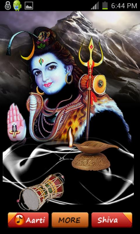 Virtual Shiva Pooja Meditation - screenshot