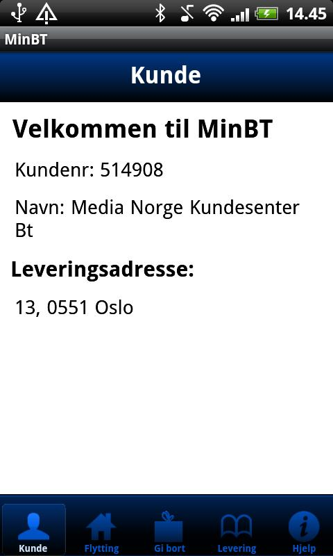 MinBT - screenshot