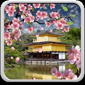 Sakura Garden Live Wallpaper