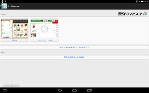 Biz/Browser AI 2.2.2 Windows u7528 1