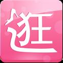 逛街啦--淘宝爱团精选团购 icon