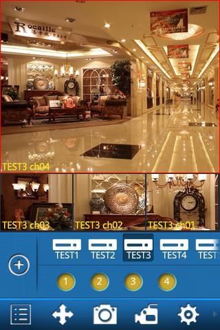【免費商業App】Protect4U-APP點子