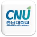 충남대학교 종합 서비스 icon