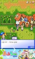 Screenshot of 과일농장 타이쿤_게임
