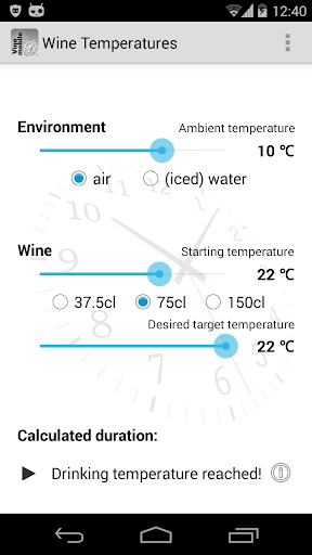 ワインの温度