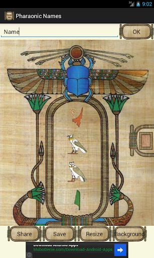 Pharaonic Names