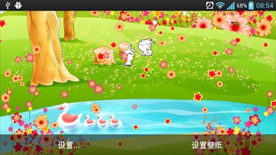 春天物語動態桌布(Free)|玩個人化App免費|玩APPs