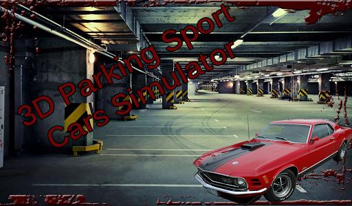 3D Parking Sport Car Simulator