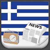Greece Radio News