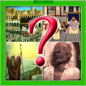 Guess The Islamic Event for PC and MAC