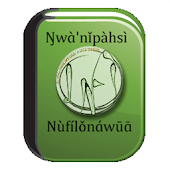 French-Nufi Dictionary