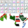 Alphabet arabe APK