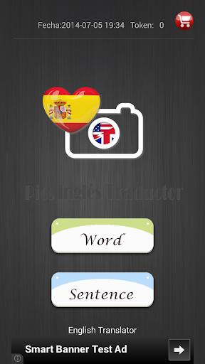 Pics Inglés Traductor