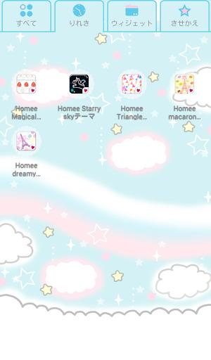 玩個人化App|かわいいきせかえ壁紙★Magical pony免費|APP試玩