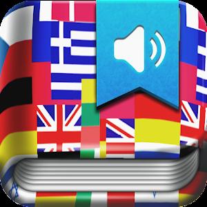 Translator (Speak & Translate) 工具 App LOGO-硬是要APP