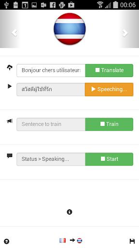 無料通讯AppのTalk and Translate|記事Game