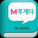 하나캐피탈 M투게더 icon