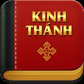 Kinh Thanh