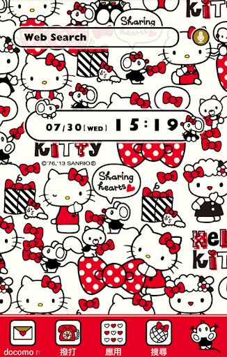 Hello Kitty 相親相愛美麗蝴蝶結 [+]HOME