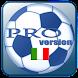 Serie A Pro