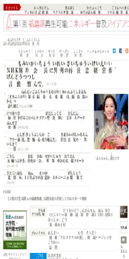 Furigana Site 10 Windows u7528 2