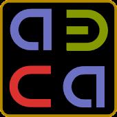 S*Match Smart Clicker