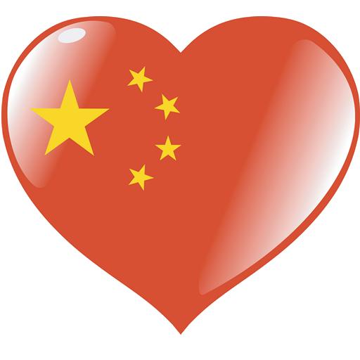 中國廣播電台 音樂 App LOGO-硬是要APP