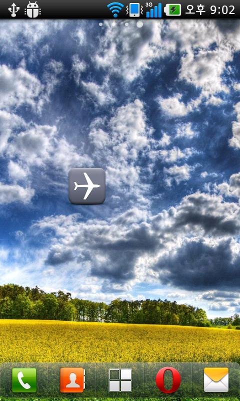Airplane mode switcher(widget) - screenshot