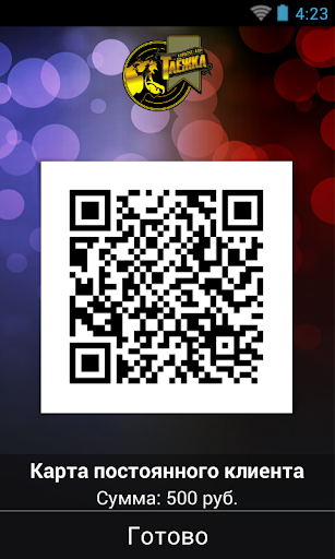 【免費購物App】Таёжка-APP點子