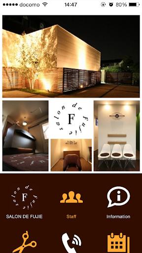salon de Fujie(サロン ド フジエ)