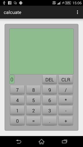方便的計算器