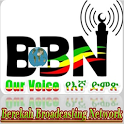 BBN Our Voice የኛው ድምጽ icon