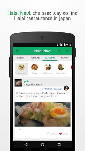 Halal Navi