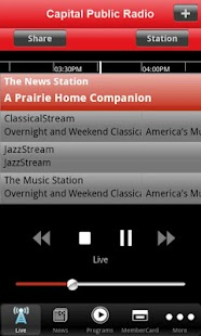 Capital Public Radio App - screenshot thumbnail