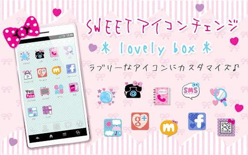 SWEETアイコンチェンジ *lovelybox*