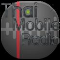 Thai Mobile Radio ( วิทยุ ) icon