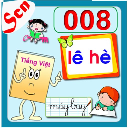 Bài 8: chữ l, h, vần lê, hè LOGO-APP點子