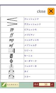 記号シンボル:もの知り~ズ- screenshot thumbnail
