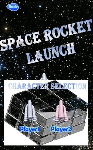 太空火箭发射游戏