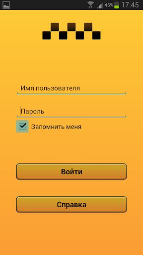 【免費交通運輸App】ТаксиДрайвер-APP點子