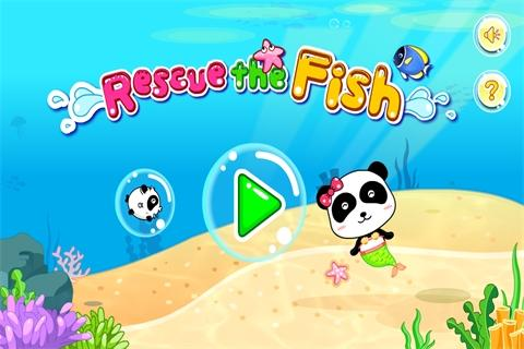 Rescue the Fish By BabyBus - screenshot