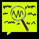 SMS Logger Pro
