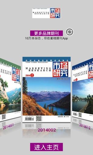 appointment 的中文翻譯 | 英漢字典