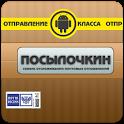 Посылочкин icon