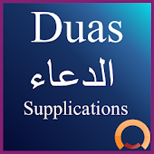 Supplications ( Duas الدعاء )