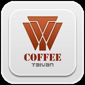 咖啡,台灣(星巴克,85度C,伯朗,丹堤,cama,西雅圖)