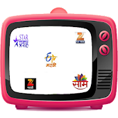 Marathi TV Serials and Shows